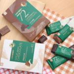宏亞食品旗下ALWAYS品牌,主打高品質、高純度,兩款新品分別保留可可多酚、添加益生菌